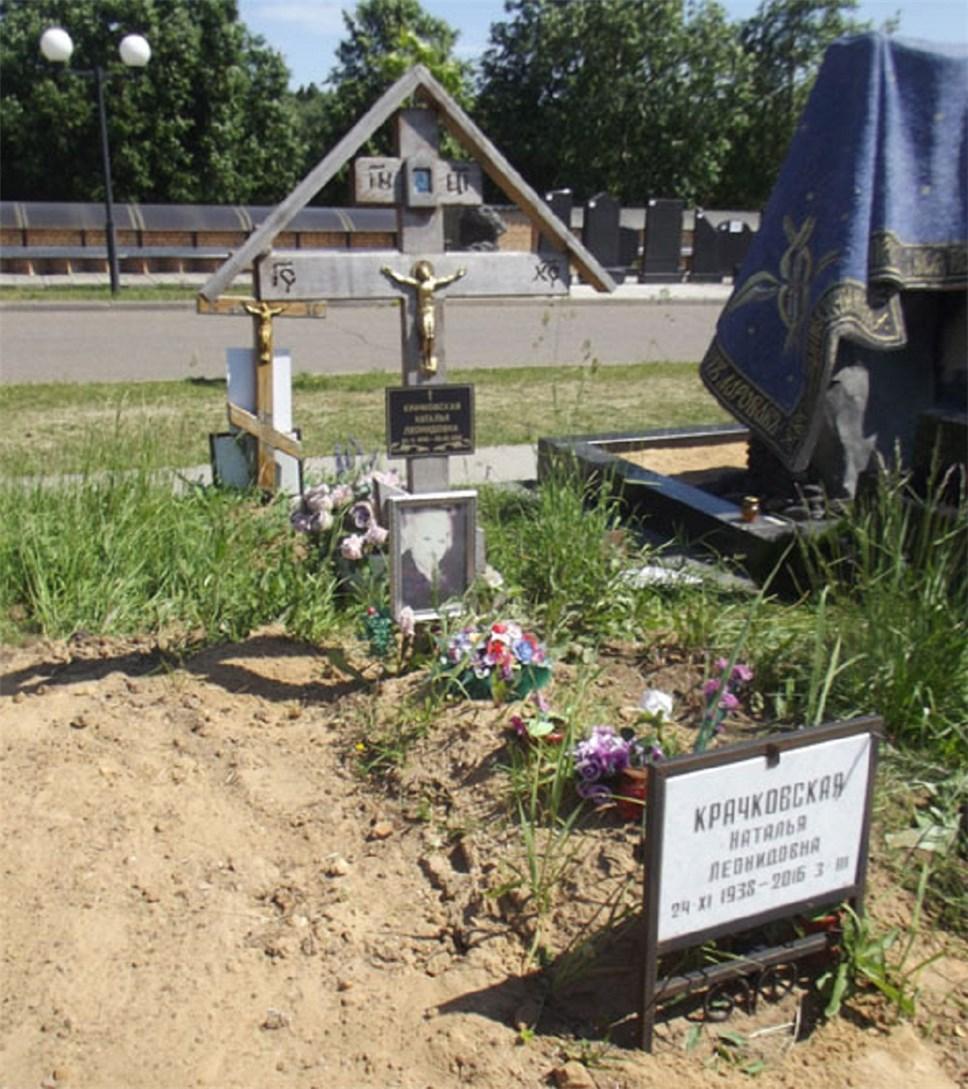Памятник наталье крачковской фото