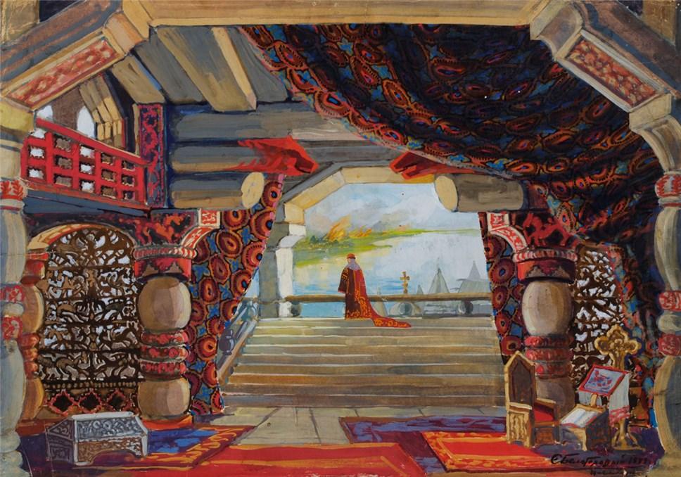 Картинка царские хоромы из сказки
