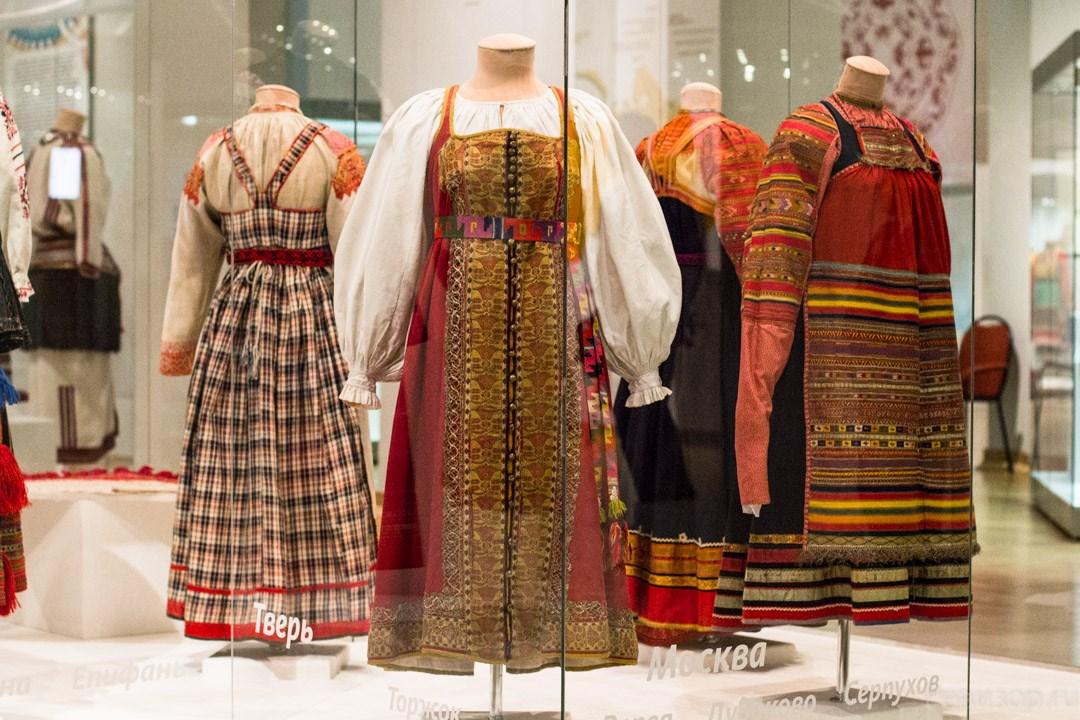 Картинки одежды в россии